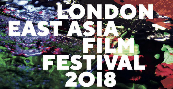 London East Asia Film Festival 2018 LEAFF2018 logo
