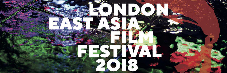 The London East Asia Film Festival: A Cultural Necessity